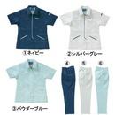 Tp. Hà Nội: hanko nhà sản xuất quần áo bảo hộ lao động CL1697480