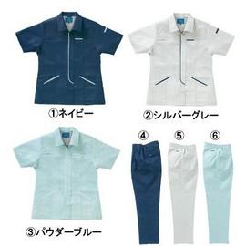 hanko nhà sản xuất quần áo bảo hộ lao động