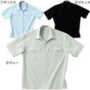Tp. Hà Nội: quần áo đồng phục bảo hộ CAT1_30P11