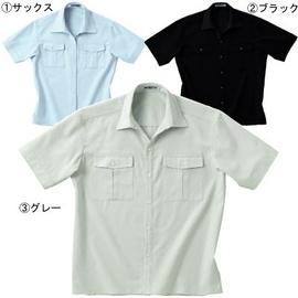 quần áo đồng phục bảo hộ