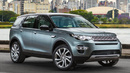 Tp. Hồ Chí Minh: Land Rover Discovery Sport giá bao nhiêu tại Việt Nam CL1692390