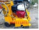 Tp. Hà Nội: Cần bán máy cắt bê tông cắt đường giá rẻ nhất thị trường CL1690279P7
