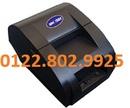 Tp. Cần Thơ: Máy in bill, in nhiệt tính tiền giá rẻ cho máy tính tiền CL1700981