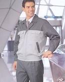 Tp. Hà Nội: quần áo bảo hộ lao động chất lượng tốt giá rẻ CL1698174
