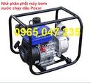 Tp. Hà Nội: Cần bán máy bơm nước Oshima CX20 giá rẻ CL1699108