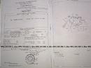 Tp. Hồ Chí Minh: Bán nhà sổ hồng giá:950triệu, Trường Thọ, Thủ Đức, gác lửng, DT 39. 5m CL1698031