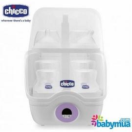 Máy tiệt trùng bình sữa CHICCO CC-113830