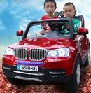 Tp. Hà Nội: Ô tô điện trẻ em BMW 8858 2 động cơ, ô tô điện cho bé S9088 4 động cơ cực đẹp CL1702736