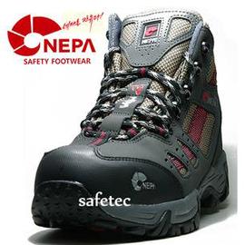 Giày bảo hộ Hàn Quốc Nepa 36N