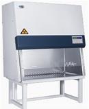 Tp. Hà Nội: Tủ an toàn sinh học cấp hai HR40-IIA2 CL1698543
