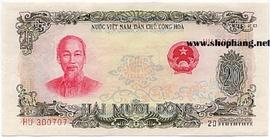 Bộ Tiền Việt Nam Cộng Hòa năm 1969