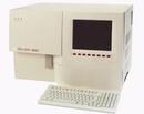Tp. Hà Nội: Máy phân tích huyết học tự động Cell Dyn 1800 giá tốt CL1700002