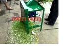 Tp. Hà Nội: máy thái chuối, băm cỏ, cắt cỏ giá rẻ nhất hà nội CL1690279P5