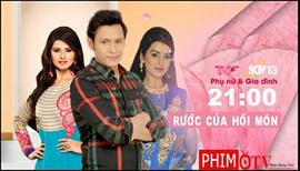Phim Rước Của Hồi Môn Trên SCTV13 Jogeshwar Payal