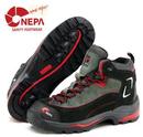 Tp. Hồ Chí Minh: Giày bảo hộ Hàn Quốc NEPA E01 CL1699497