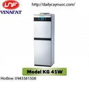 Tp. Hà Nội: Bán cây nước nóng lại giá rẻ , chất lượng tốt CL1700657