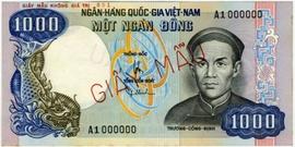 Bộ Tiền Việt Nam Cộng Hòa năm 1975 cực hiếm