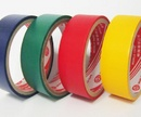 Gia Lai: Băng Keo Giá Sỉ - Băng Keo SImili - Giá Rẻ Tại Xưởng CL1701090