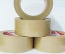 An Giang: Băng Keo Giá Sỉ - Băng Keo Giấy Nâu Da Bò - Giấy Nhăn - Giá Rẻ Tại Xưởng CL1699191