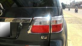 Bán xe Toyota Fortuner 2. 7V 4WD AT 2011, 715 triệu, giá tốt