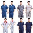 Tp. Hà Nội: đại lý trang thiết bị bảo hộ lao động HanKo CL1699549