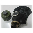 Cao Bằng: bán mặt nạ phòng độc loại không có ngòi tại Cao Bằng CL1702080