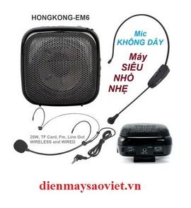 Máy trợ giảng không dây Hàn Quốc