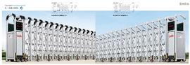 Cổng xếp nhôm- Nhà Máy Thủy Điện Đồng Nai 5 VINACOMIN