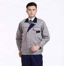 Tp. Hà Nội: quần áo bảo hộ vải pangrim Hàn Quốc 2721 cotton giá rẻ CL1701145