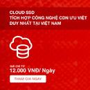 Tp. Hồ Chí Minh: VPS SSD tích hợp công nghệ CDN giá rẻ tại TP. HCM CL1700453