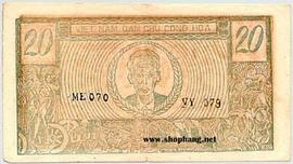 Bộ Tiền Việt Nam Tín phiếu