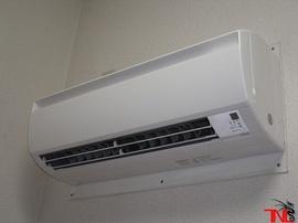 Sửa máy lạnh chất lượng uy tín - 0917 133 468