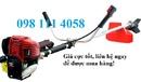 Tp. Hà Nội: Máy cắt cỏ honda giá rẻ động cơ GX25, GX35 CL1700892