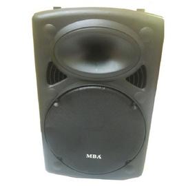 Loa kéo di động MBA F18 - loa di động hát karaoke công suất lớn