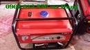Tp. Hà Nội: Máy phát điện Honda EP4000CX dùng cho gia đình hiệu quả, chất lượng ổn định CL1700870