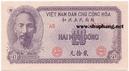 Tp. Hồ Chí Minh: Bộ Tiền Việt Nam năm 1951 CL1700424