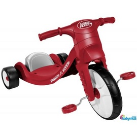 Xe đạp 3 bánh My First Big Radio Flyer 401