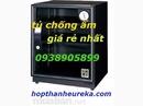 Tp. Hồ Chí Minh: Tủ chống ẩm Eureka AD-66 giá khuyến mãi chỉ 3. 1 triệu CL1702465