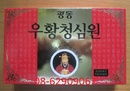 Tp. Hồ Chí Minh: Bán An Cung NGưu Hoàng-*=*- Ngừa tai biến, đột quỵ tốt-của Hàn Quốc CL1701170