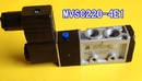 Tp. Hà Nội: Van điện từ Mindman MVSC-220-4E1 CL1701331