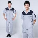 Tp. Hà Nội: quần áo lao động công ty CL1701491