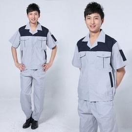 quần áo lao động công ty