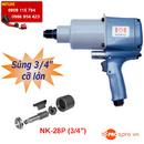 Tp. Hồ Chí Minh: Mua súng xiết bulông khí nén, vặn mở ốc xe các loại CL1701059