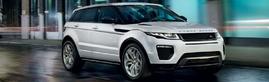 Giá xe Land Rover Range Rover Evoque phiên bản mới 2017