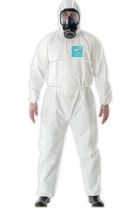 Quần áo phòng sạch Microgrard 2000 tại Đồng Nai