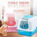 Tp. Hồ Chí Minh: Nhà vệ sinh cho mèo CL1701656