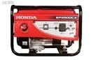 Tp. Hà Nội: Địa chỉ mua máy phát điện Honda Ep2500CX giá rẻ CL1701708