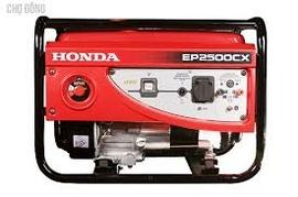 Địa chỉ mua máy phát điện Honda Ep2500CX giá rẻ