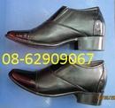 Tp. Hồ Chí Minh: Giày Cao cho người sắp cưới vợ- giá rẻ CL1702303