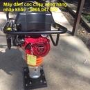 Tp. Hà Nội: Máy đầm nền chạy xăng HOnda GX160 giá rẻ nhất CL1640494
